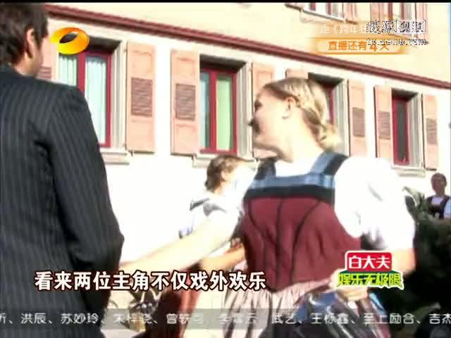 《璀璨人生》首曝片花 何润东李沁上演激情恋曲