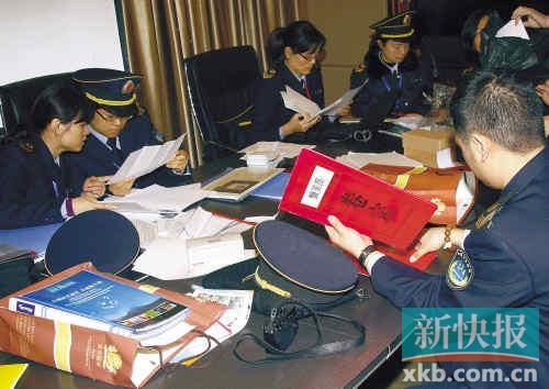 昨日,执法人员在锡安诊所检查资料。新快报记者毕志毅/摄