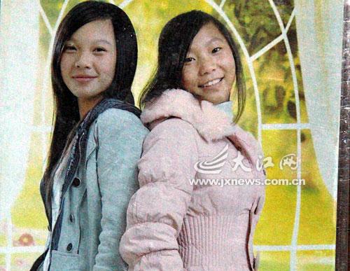 失踪少女方紫娟(左)和金琴