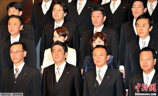安倍上任后首次视察赴福岛核电站 将与灾民座谈