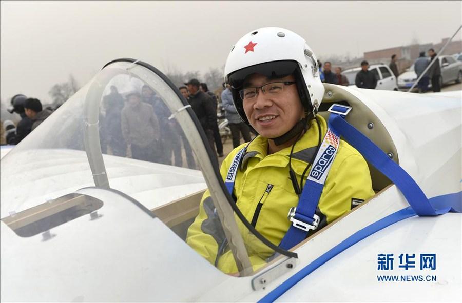 """飞行器""""一章中规定,只要空机重量小于116公斤,时速低于100公里,载人为图片"""
