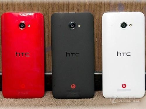1080p旗舰智能机 HTC X920e聊城4550元