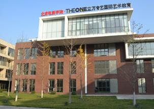 图:北京电影学院