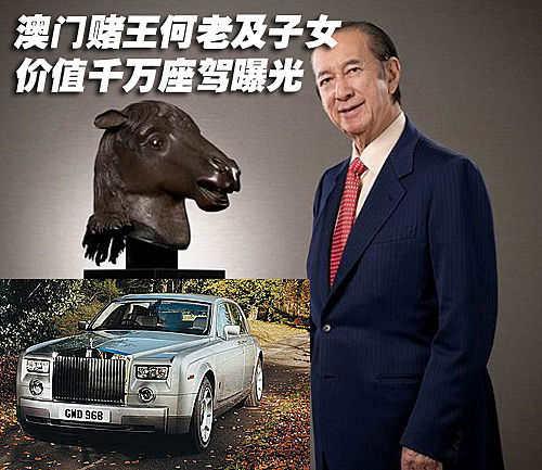 """誉为""""澳门赌王""""的香港信德集团主席、90岁高龄的何鸿�隼舷壬�具有德高望重的地位,其座驾必须也要符合他的身份,奢华的劳斯莱斯-幻影成为了何鸿�隼舷壬�的钟爱之车。"""
