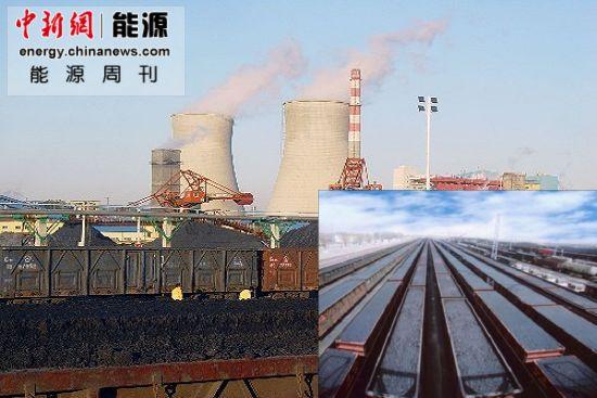"""能源周刊:电煤价格并轨 光伏掀起最后""""遮羞布"""""""