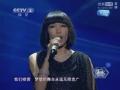 《直通春晚》片花 36组选手开场秀齐唱《我要上春晚》