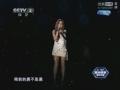《直通春晚》片花 许艺娜深情演唱《你是我的眼》 隔空挑战众版本