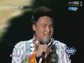 《直通春晚》片花 中国红歌会阿普萨萨演唱《东方大峡谷》