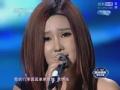 《直通春晚》片花 许艺娜演唱《离人》对战木江子组合 顺利晋级