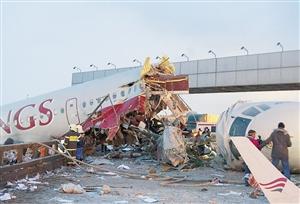 12月29日,在俄罗斯首都莫斯科的伏努科沃机场,救援人员在现场工作