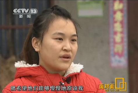 颜艳洪向受害儿童家长道歉,希望家长能够慢慢原谅自己