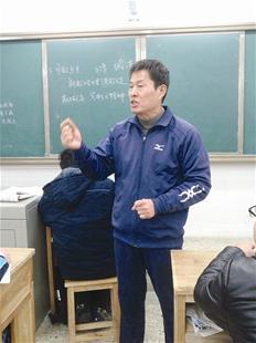 质疑初中课文误导学生 体育老师6年写3万字论文