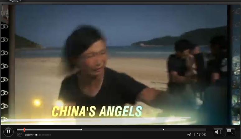 中国 迅速发展/美国ABC广播电视新闻网关注中国保镖行业迅速发展。(视频截图...