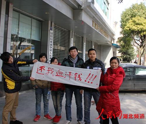 人民网武汉12月31日电老板卷款潜逃,170多名民工上百万工钱无着落,被逼堵住政府门前道路。经信访、劳动局两部门协商,民工先回去,向上级汇报后,帮助处理。