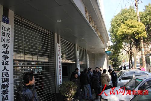 140余名民工围堵武汉江汉区政府门口道路讨要工钱