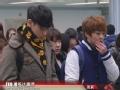 《2013江苏卫视跨年晚会片花》20121231 EXO-M抵达南京(JSBC首发)
