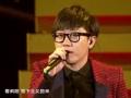 《2013浙江卫视跨年晚会》片花 金志文海风联袂演绎《走四方》