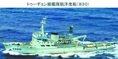 """海监111船左与112船,海监111船原为海军""""海冰723号""""破冰船"""