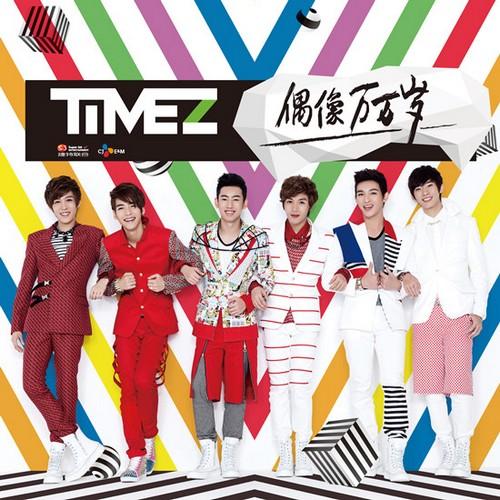 全碟试听:timez《偶像万万岁》