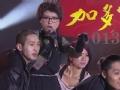 《2013湖南卫视跨年晚会》片花 周笔畅演唱《笔记》