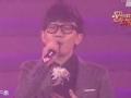 《2013浙江卫视跨年晚会》片花 金志文演唱《为爱痴狂》