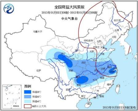 冷空气深入南下影响中东部 今夜起南方雨雪增多