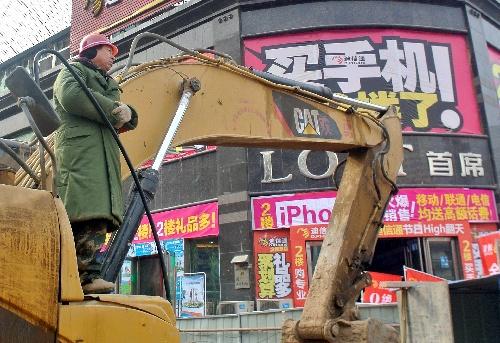 """郑州 老街/郑州,2013年1月2日 郑州:""""百年老街""""大整容1月2日,在德化..."""