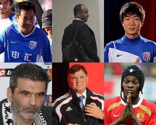 中国足坛2012衰人榜