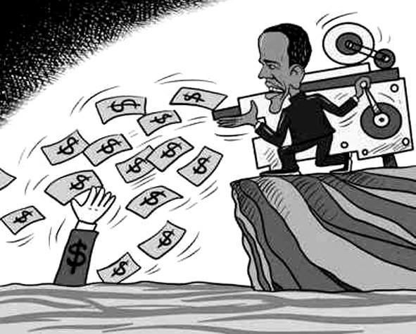 2012年12月,美联储推出的qe4让人民币汇率遭遇新一轮升值压力.图片