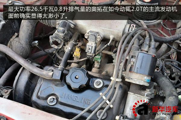 是时间控 试驾长安铃木 奥拓SC7080 搜高清图片