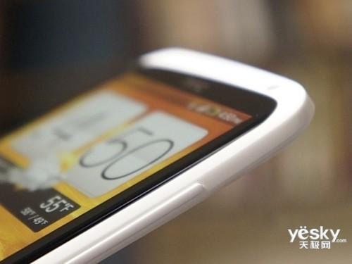 HTC One X S720e
