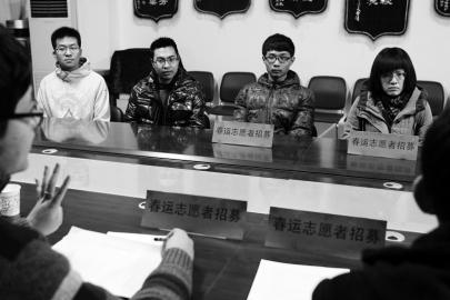 春运志愿者招募现场。 本报记者 刘文峰/图