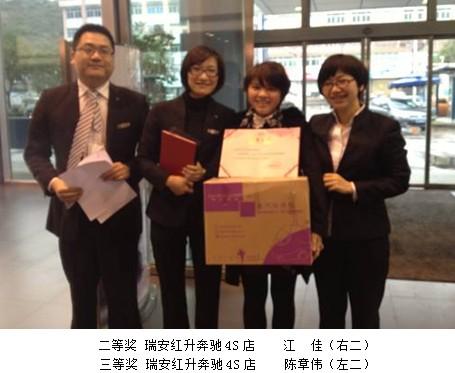 红旭集团企业文化案例故事 征文活动结束