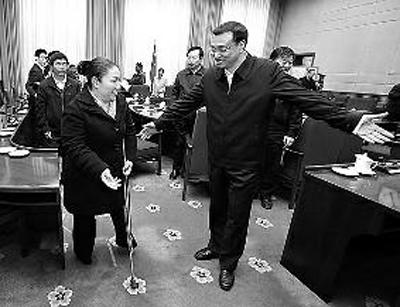 """李克强/昨日下午,国务院副总理李克强邀请正在北京参加央视活动的""""..."""