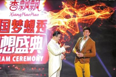 去年12月28日晚,第四季《中国梦想秀》梦想盛典华丽绽放.图片