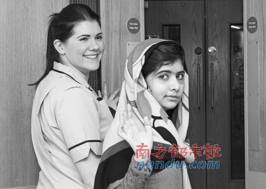 巴基斯坦维权中少女出院图
