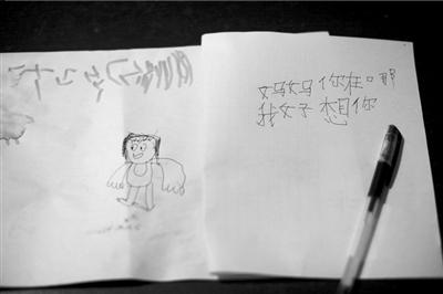 兰考承认对袁家惨剧负有责任 剩余10名弃婴被送往开封