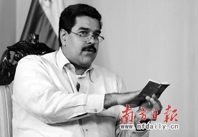 """4日,副总统马杜罗在电视节目中说,总统就职仪式只是""""形式""""。新华社发"""