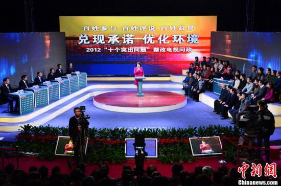 华媒:中国式问政透明贴民意 官媒批时弊掀热议