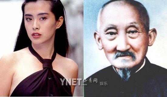揭娱乐圈富N代惊人背景 冯绍峰王菲家世显赫-