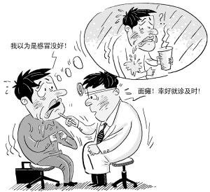 王乃玲 图