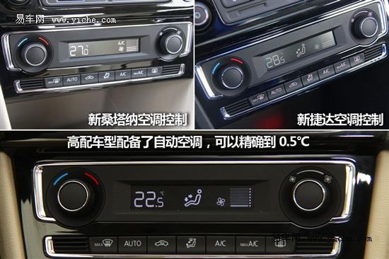 两款车的后备箱门的开起方式必须是从车内,或通过钥匙打开,它并没有为后备箱设计在外面打开的按钮,这点我认为也是不够便利的地方。新桑塔纳和新捷达的备胎都隐藏在后备箱下,两者都是非全尺寸的备胎。   小结:   全国   动力方面,新桑塔纳和新捷达都使用了全新的EA211系列发动机,其中1.