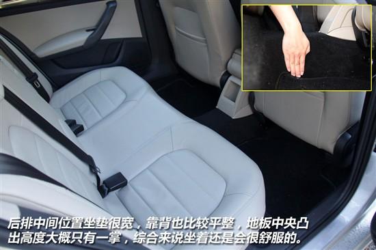 汽车后座坐垫安装图解