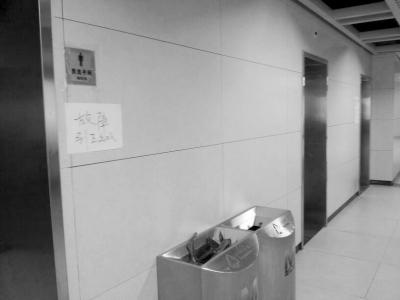 中山公园地铁站一端的男女公厕均停摆 记者韩玮 摄