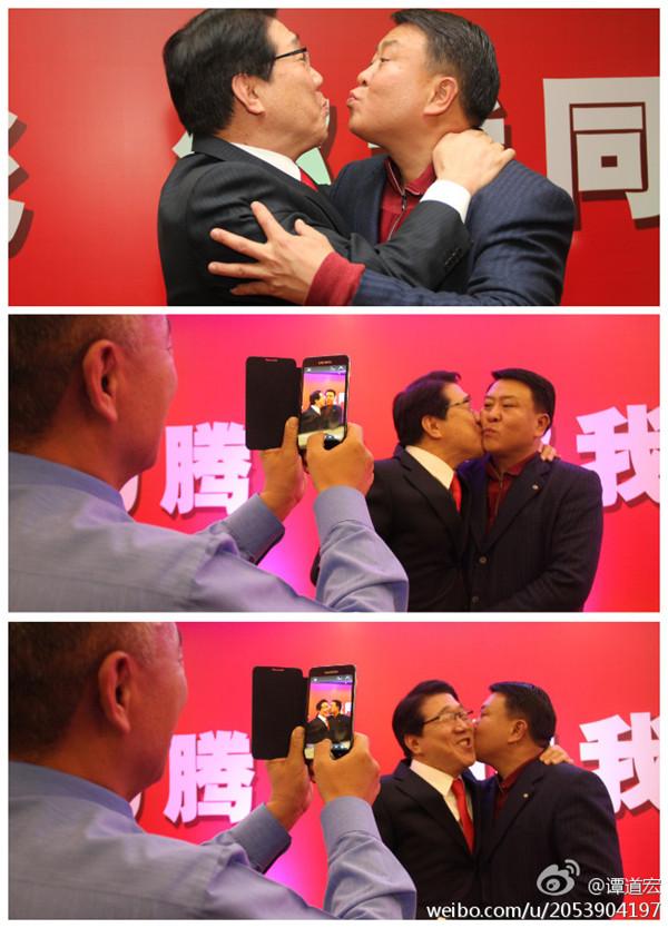 北京现代中韩双方高层被曝激情热吻图