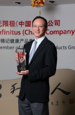 李惠森先生荣获2012品牌中国十大人物