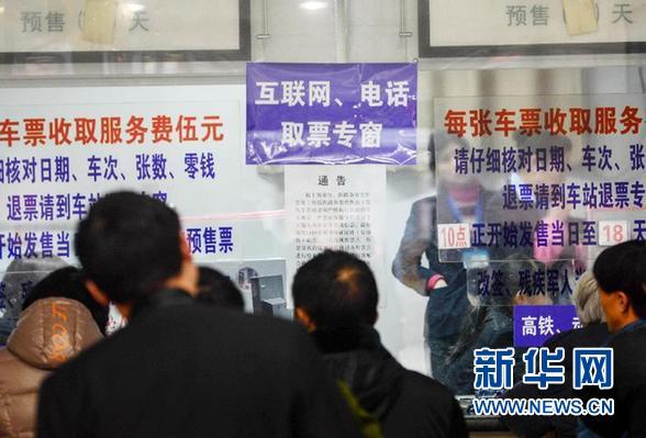 春运售票首日:广铁售票近15万张 四川方向一票难求