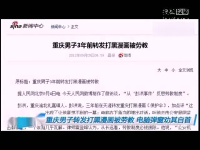漫画 母亲/漫画:太平财//中国广播网中央人民广播电台主