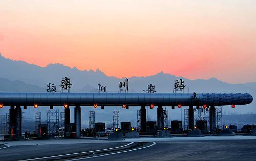 河南实现全省县市20分钟上高速(组图)