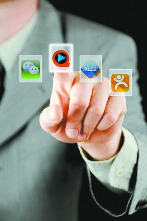 移动互联网2013加速变革网民生活
